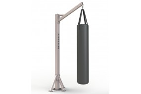 Integrity BX1 Boxing Stand